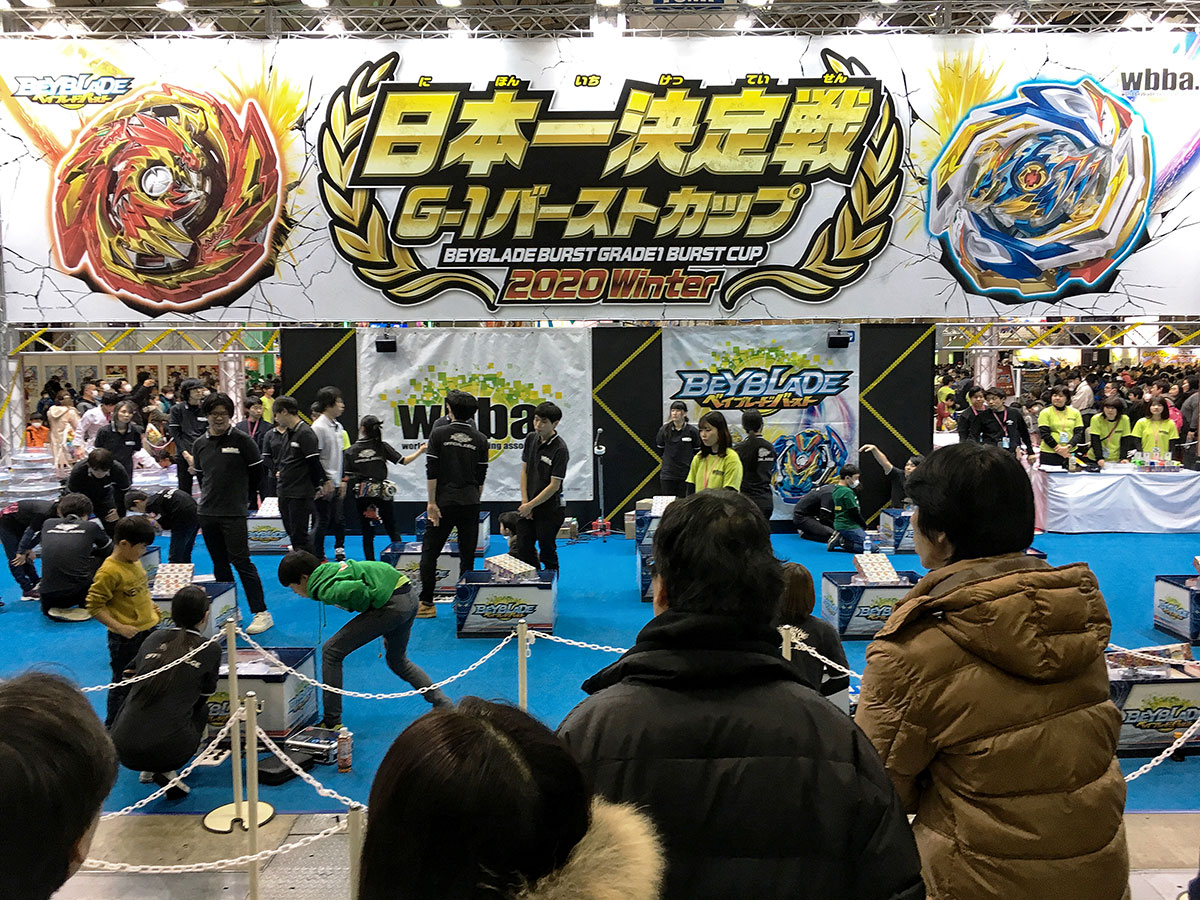 beyblade burst grade 1 burst cup 2020 winter tournament area