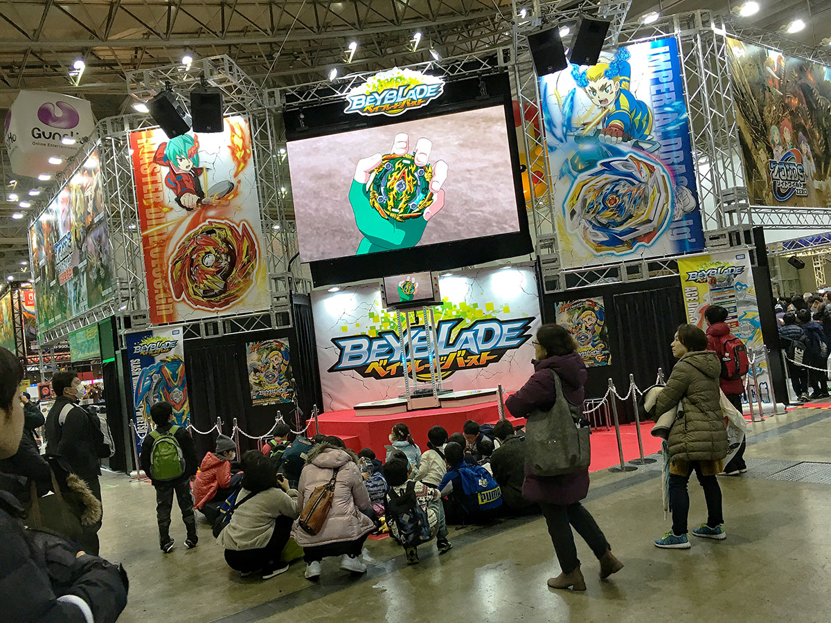beyblade burst grade 1 cup winter 2020 stage at world hobby fair