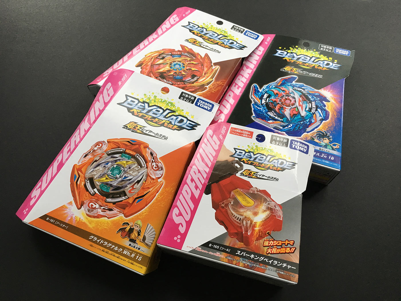 Beyblade Burst Sparking Super Hyperion King Helios Glide Ragnaruk and Sparking Launcher