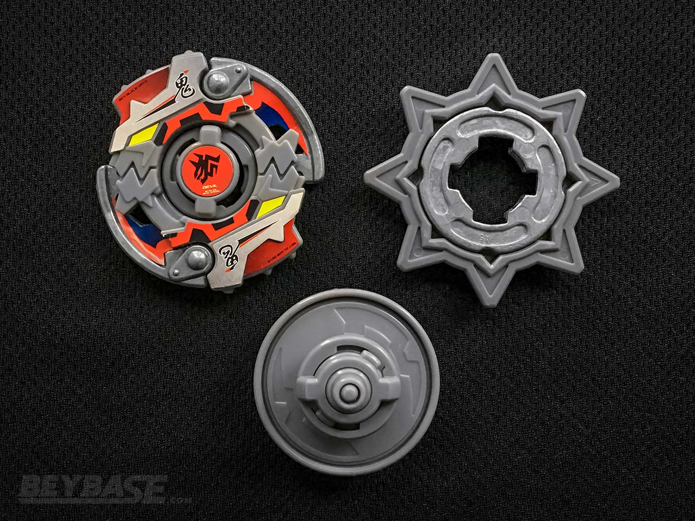 beyblade heavy metal system bloody devil ms parts