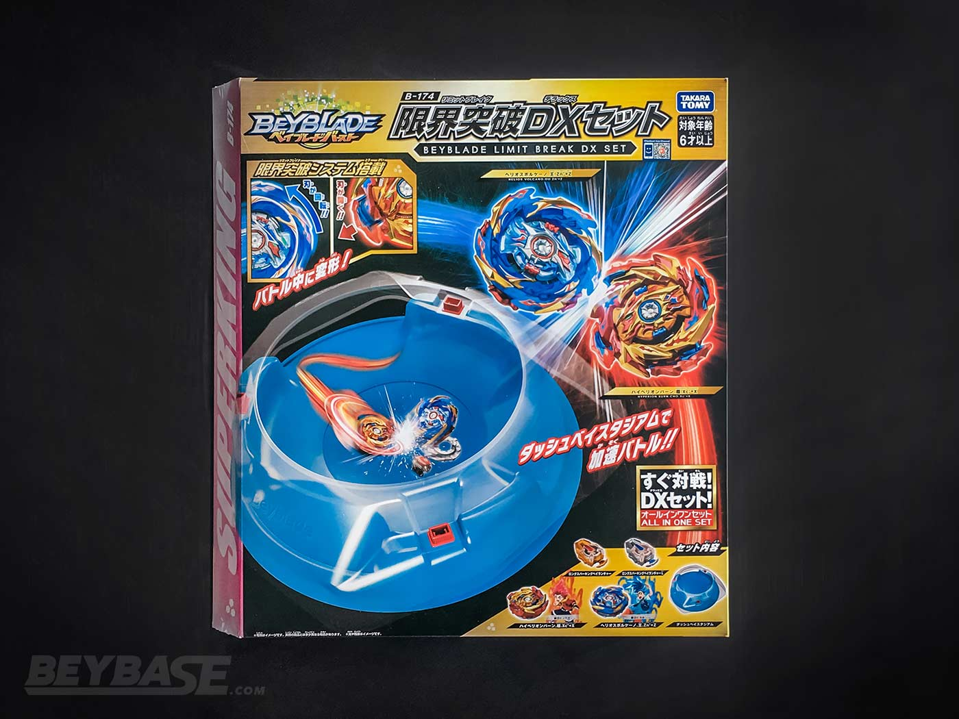 Beyblade Burst B-174 Limit Break DX Set Box