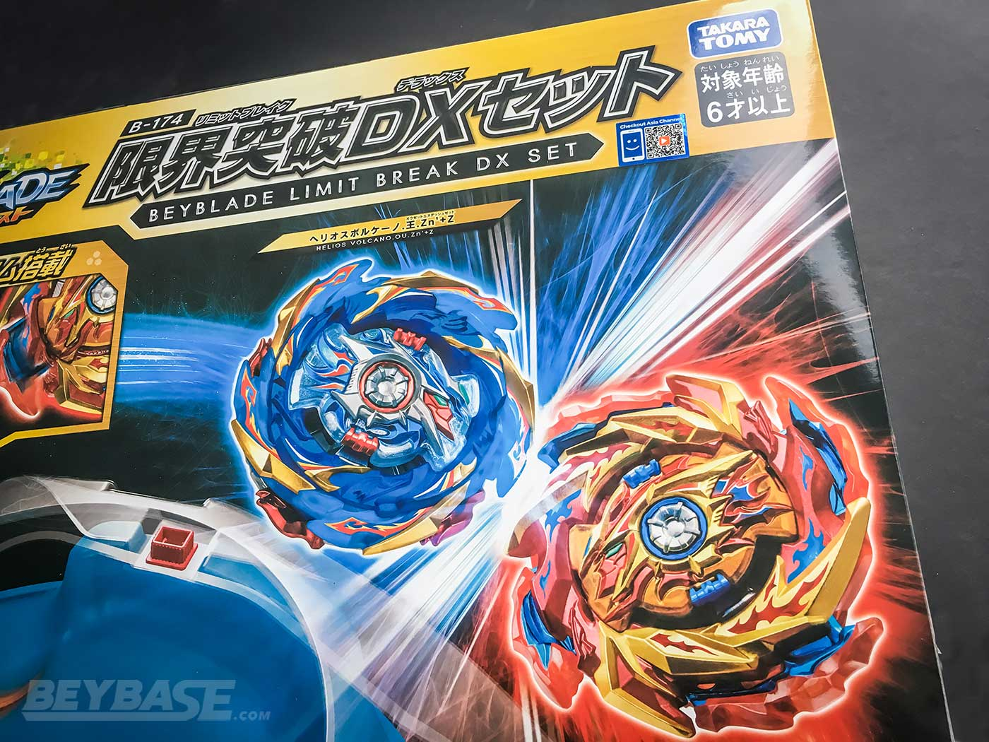 b-174 beyblade limit break dx set box top right corner