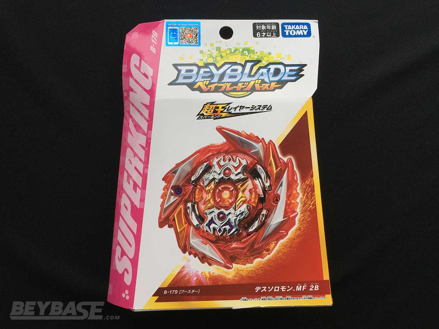 Death Solomon Beyblade Burst B-179 front of box